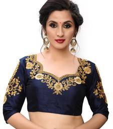 Designer Blouse Online इ ड यन ब ल उज ड ज इन Saree Blouse Patterns For Women