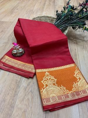 Women'S Designer Pink Banarasi Kanjivaram Saree With Designer Blouse