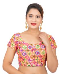 Dupion Silk Embroidered Beige Readymade Saree Blouse