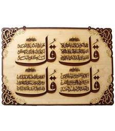 Islamic Wooden Home D  Cor Wallhanging Four Quls/Kuls 28.5 * 19 Inches