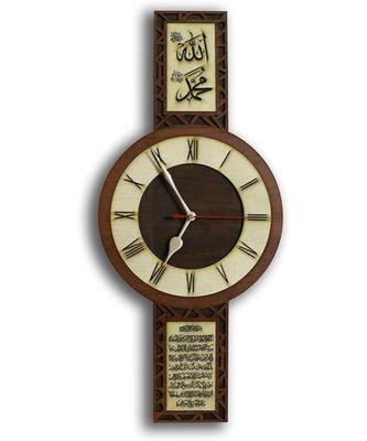 Islamic Home D  Cor Wall Clock Allah Mohammad 18 * 8 Inchs (Allah Mohammad Ayat Al Kursi)