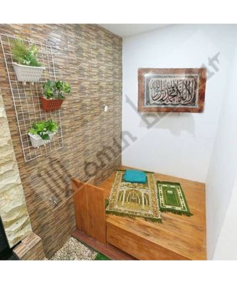 Gaot Skin Calligraphy Frame Islamic Tugra Ayat Al Kursi Islamic Wall Frame 17.5Inch * 13.5 Inch