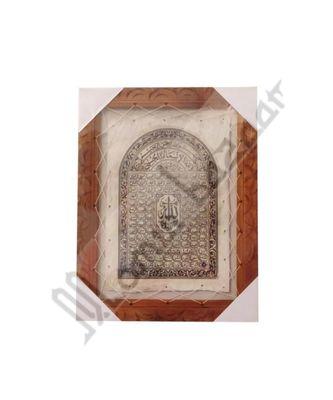 Gaot Skin Calligraphy Frame Islamic Tugra Name Of Allah Subhanahu Wa Ta`Ala Islamic Wall Frame 17.5Inch * 13.5 Inch