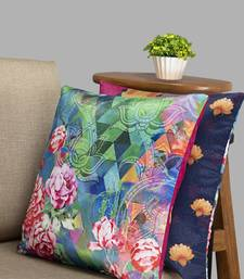 HOUZZCODE Multicoloured Set of Single Floral Square Cushion Covers