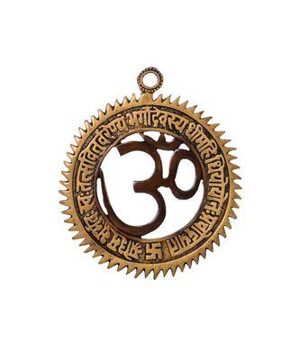 Decorative Om Brass Wall Hanging with Gayatri Mantra