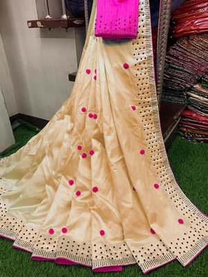 beige art silk pompom saree with blouse