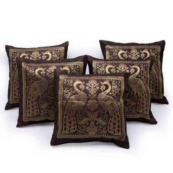 Peacock Design Brown Brocade 5Pc Cushion Cover Set