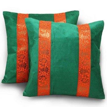 Brocade Striped 2Pc. Decorative Cushion Covers Set