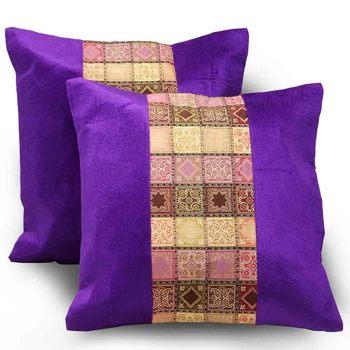 Designer 2 Pc. Decorative Blue Cushion Covers Set