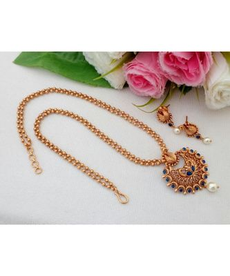 Eye Catching Matt Gold Finish Peacock Pendant with Two Layer Ball Chain & Matching Ear Rings