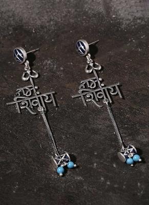 Moksha Namaha Shivaya Earrings