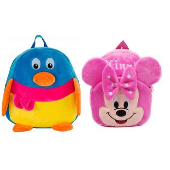Lychee bags Combo of Kids School Bags