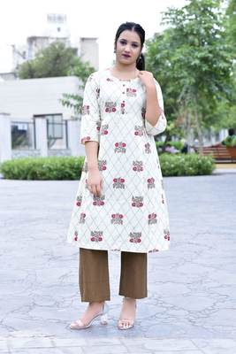 Beige Styllish Women Beige Printed A-Line Cotton  Kurta with Solid Brown  pallazo set
