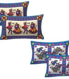 "100% Cotton Printed Pillow Covers 2 Sets (4 Pieces)-17""x27"""