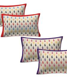 """100% Cotton Printed Pillow Covers 2 Sets (4 Pieces)-17""""x27"""""""