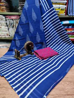 Indigo Colour Soft Mulmul Cotton Saree with Blouse Piece