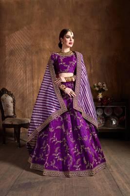 Unique Purple Embroidered Art Silk Wedding Designer Lehenga Choli With Dupatta