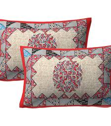 "100% Cotton Printed Pillow Cover Set(2 Pieces)-27""x17"""