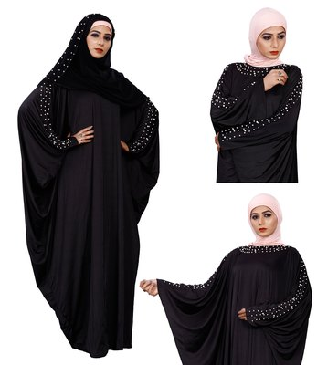 Women's Pearl Work Plain Black Abaya With Hijab Scarf