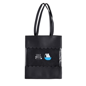 Shree Shyam Products Black Tote Bag Transparent Shoulder Bag See Through Beach Bag With Small Clear  For Women/Girls