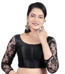 Black Round Neck Dupion Silk 3/4Th Net Sleeves Princess Cut Padded Readymade Saree Blouse