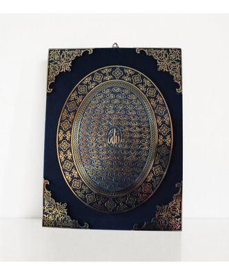 ISLAMIC WALL FRAME MUSLIM HOME D  COR VELEVT COATED FRAME NAME OF ALLAH 16 inch * 12 inch