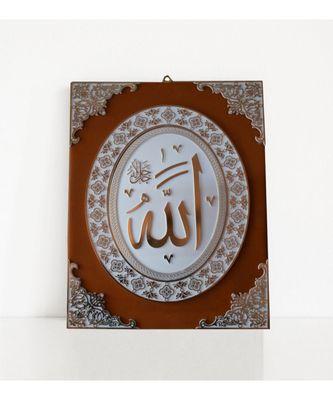 ISLAMIC WALL FRAME MUSLIM HOME D  COR VELEVT COATED FRAME ALLAH   16 inch * 12 inch