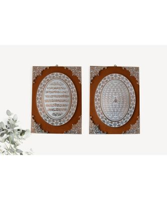 ISLAMIC WALL FRAME MUSLIM HOME D  COR VELEVT COATED FRAME NAME OF ALLAH & AYAT AL KURSI PACK OF 2 16 inch * 12 inch
