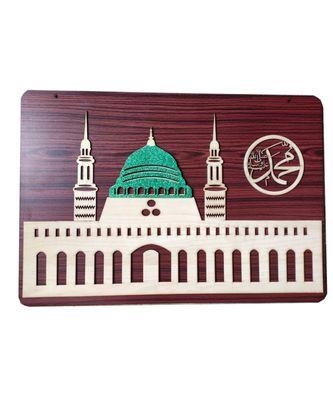 Islamic Home D  Cor Medina Islamic Wall Frame Hanging 28 Inch * 19 Inch