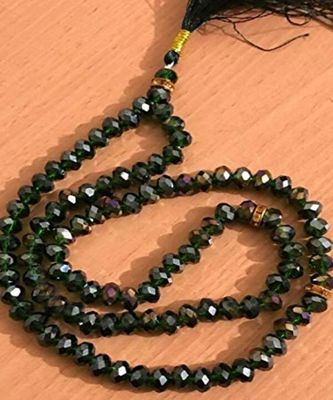 Black Tashbeeh Beads