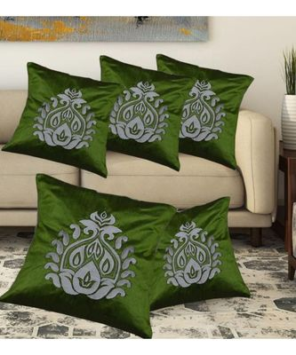 Anita's Royal Cushion Covers(Set of 5)