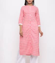 Women's White & Red Cotton Ikat Printed Straight Kurta with Palazzo Set