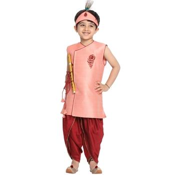 Pink plain silk blend boys-dhoti-kurta