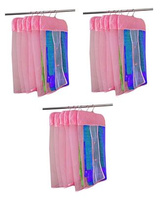 atorakushon® Satin Net Hanging Saree Cover Garments Wardrobe Organizer Pack of18  (Pink)