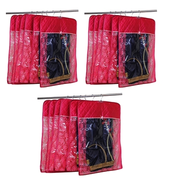 atorakushon® Satin Hanging Saree Cover Garments Wardrobe Organizer Pack of 18 (Maroon)