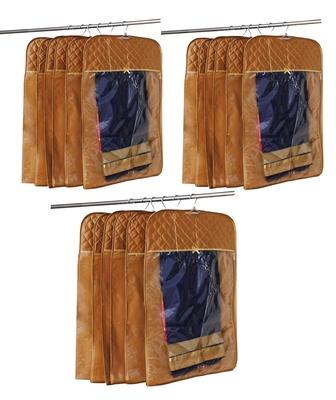 atorakushon® Satin Hanging Saree Cover Garments Wardrobe Organizer Pack of 18 (Golden)