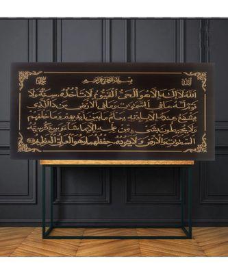 AYAT AL KURSI WALL HANGING ISLMAIC WALL FRAME WOODEN HAND ENGRAVING  16 INCH * 28 INCH