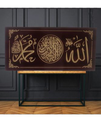 ALLAH MOHAMMAD WALL HANGING ISLMAIC WALL FRAME WOODEN HAND ENGRAVING  16 INCH * 28 INCH