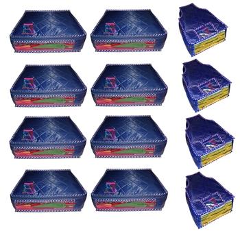 atorakushon® Parachute Combo Saree Cover and Blouse Cover Garments Wardrobe Organizer Set of 12 (Blue)