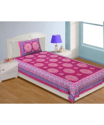 Single Bedsheet Pure Cotton Pink Border Flower Print Zig Zag Pattern