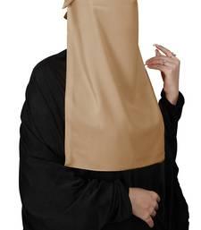 JSDC Women's Daily Wear Single Layer Cap Niqab Hijab Parda