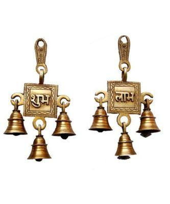 Shubh Labh Brass Hanging Bells