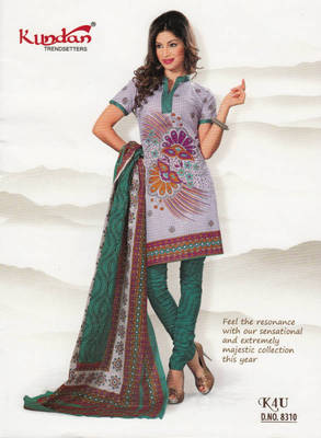 Dress Material Elegant Cotton Printed Unstitched Salwar Kameez Suit D.No 8310