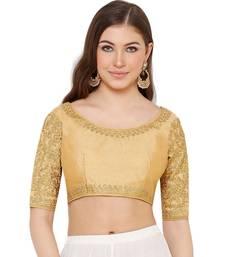 Women's Gold Silk Blend Readymade Free Size Saree Blouse