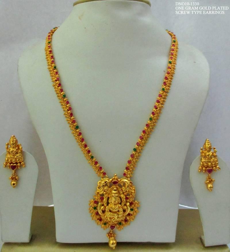 e049dd168ae One Gram Gold Plated Lakshmi Haram - LittleFingers - 468170
