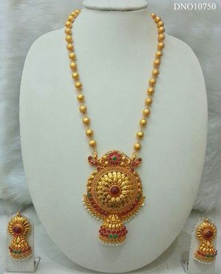 Buy beautiful balls haram with big pendant online beautiful balls haram with big pendant aloadofball Images