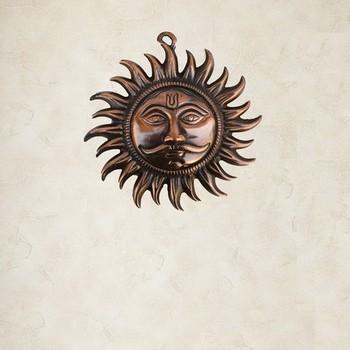 Metal Wall Hanging of Sun