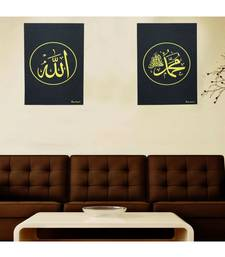 MOMIN BAZAAR ALLAH MOHAMMAD WALL FRAME HOME DECORATION 18 INCH * 12 INCH PAIR OF 2