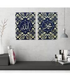 MOMIN BAZAAR ALLAH MOHAMMAD Religious Frame SET OF 2