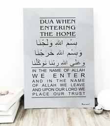 MOMIN BAZAAR  ISLAMIC DUA TO ENETR HOUSE  WALL FRAME HOME DECORATION 18 INCH * 12 INCH
